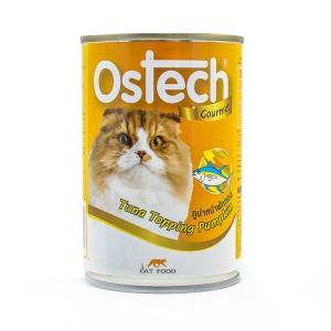 อาหารกระป๋องแมวออสเทค กัวเม่ รสทูน่าหน้าฟักทอง 400 g.