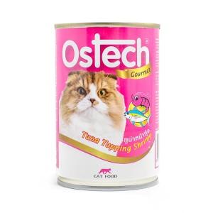อาหารกระป๋องแมวออสเทค กัวเม่ รสทูน่าหน้ากุ้ง 400 g.