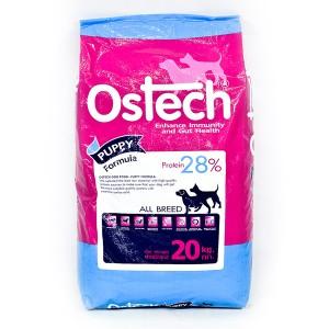 อาหารเม็ดลูกสุนัข ออสเทค 20 kg.