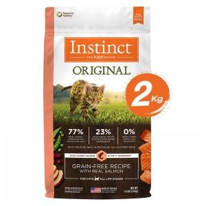[2 แถม 1]Instinct Original Salmon Cats 4.5lb (2kg)