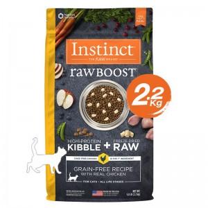 Instinct Raw Boost Chicken Cats 5lb (2.2kg)
