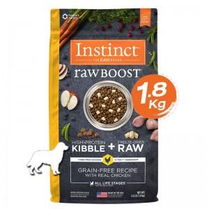 Instinct Raw Boost Chicken Dogs 4lb (1.8kg)