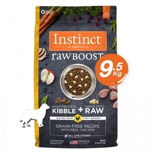 Instinct Raw Boost Chicken Dogs 21lb (9.5kg)