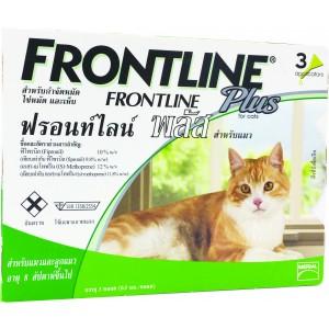 ฟรอนท์ไลน์ พลัส แมว /  1กล่อง x 3 ชิ้น