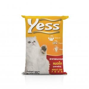 อาหารเม็ดแมว เยสส์ 20 kg.