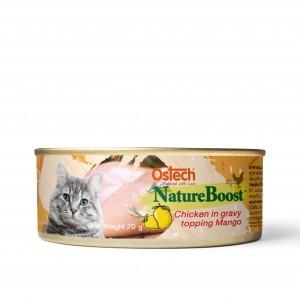 อาหารกระป๋องแมวออสเทค เนเชอบูสท์ สูตรไก่ในน้ำเกรวี่ หน้ามะม่วง