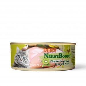 อาหารกระป๋องแมวออสเทค เนเชอบูสท์ สูตรไก่ในน้ำเกรวี่ หน้ากีวี่