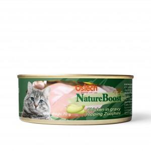 อาหารกระป๋องแมวออสเทค เนเชอบูสท์ สูตรไก่ในน้ำเกรวี่ หน้าซูกินี่