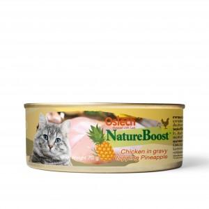 อาหารกระป๋องแมวออสเทค เนเชอบูสท์ สูตรไก่ในน้ำเกรวี่ หน้าสับปะรด