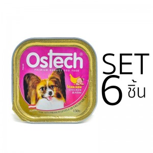 [ส่งฟรี][Set 6 ชิ้น]อาหารถาดสุนัขออสเทค รสไก่+แฮม  150 g.