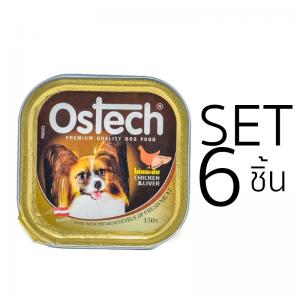 [Set 6 ชิ้น]อาหารถาดสุนัขออสเทค รสไก่+ตับ 150 g.