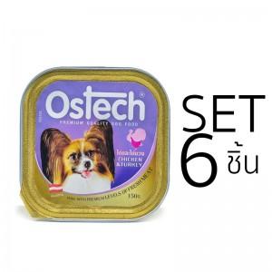 [Set 6 ชิ้น]อาหารถาดสุนัขออสเทค รสไก่+ไก่งวง 150 g.