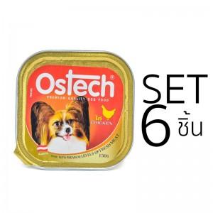 [Set 6 ชิ้น]อาหารถาดสุนัขออสเทค รสไก่  150 g.