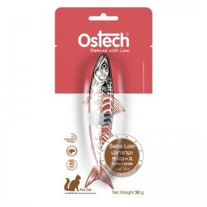 ขนมแมว ออสเทค - ปลาซาบะ 30g