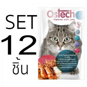 [Set 12 ชิ้น]อาหารแมวออสเทค อัลตร้า ปลาทูน่าหน้าซีฟู้ดในเยลลี่ 70 กรัม