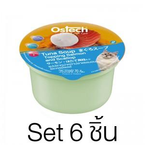 [Set6ถ้วย]ซุปแมวออสเทค ซุปปลาทูน่าหน้าปลาแซลมอนและหอยเชลล์ 70g