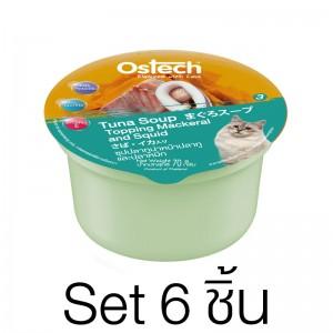 [Set6ถ้วย]ซุปแมวออสเทค ซุปปลาทูน่าหน้าปลาทูและปลาหมึก 70g