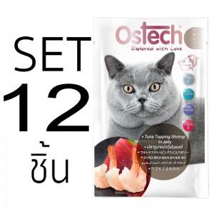 [Set 12 ชิ้น]อาหารแมวออสเทค อัลตร้า ปลาทูน่าหน้ากุ้งในเยลลี่ 70 กรัม
