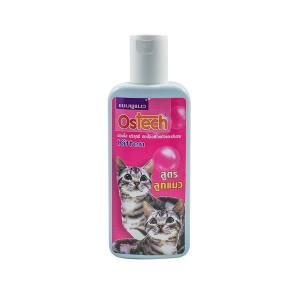 แชมพูออสเทค สำหรับลูกแมว 200 ml.