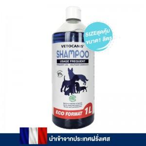 แชมพูเวทโตเคนิส สูตรธรรมชาติ สำหรับสุนัขอาบน้ำบ่อย 1,000 มล.