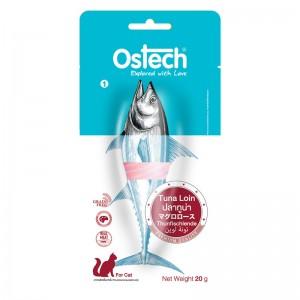 ขนมแมว ออสเทค - ปลาทูน่า 20g