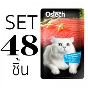 [Set48ชิ้น]อาหารแมวออสเทคเพาช์-ทูน่าในเยลลี่