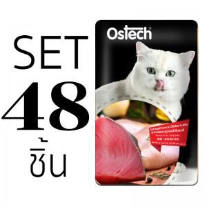 [Set48ชิ้น]อาหารแมวออสเทคเพาช์-ทูน่าและไก่ในเยลลี่