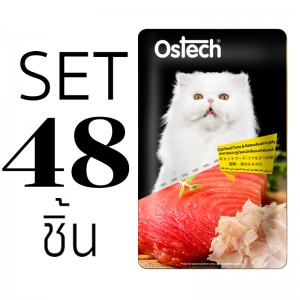 [Set48ชิ้น]อาหารแมวออสเทคเพาช์-ทูน่าและปลาโออบแห้งในเยลลี่