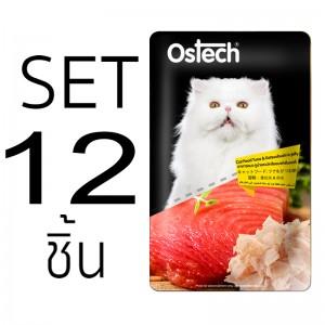 [Set 12 ชิ้น]อาหารแมวออสเทค เพาช์-ทูน่าและปลาโออบแห้งในเยลลี่