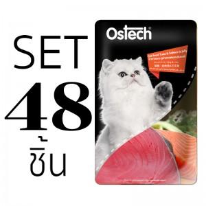 [Set48ชิ้น]อาหารแมวออสเทคเพาช์-ทูน่าและแซลมอนในเยลลี่