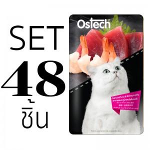[Set48ชิ้น]อาหารแมวออสเทคเพาช์-ทูน่าและกุ้งในเยลลี่